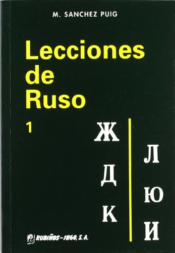 9788480411066: Lecciones de ruso / Russian Lessons (Fondos Distribuidos) (Spanish Edition)