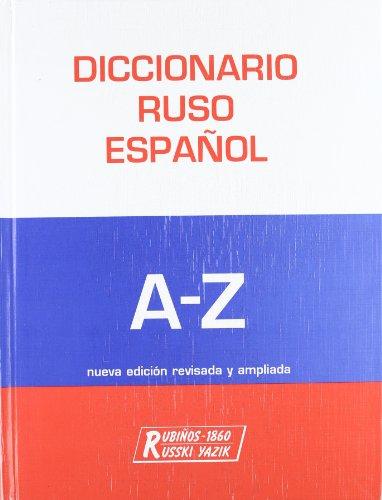 9788480411295: Dicc. Ruso-Español