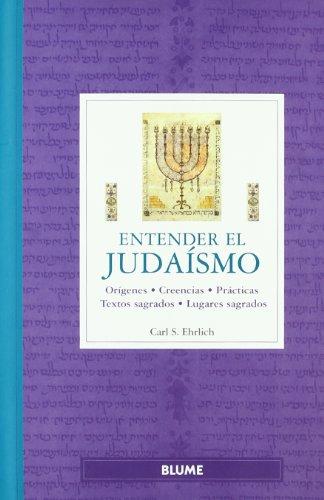 9788480766074: Entender el judaismo
