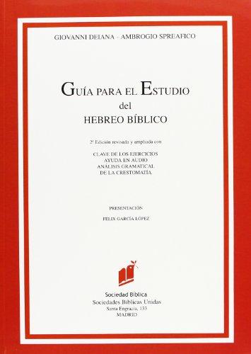 9788480830713: Guía para el estudio del hebreo bíblico (Spanish Edition)