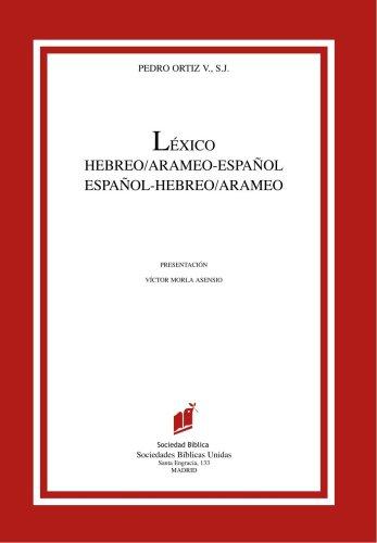 9788480830720: Léxico Hebreo/Arameo-Español --- Español-Hebreo/Arameo (Spanish Edition)
