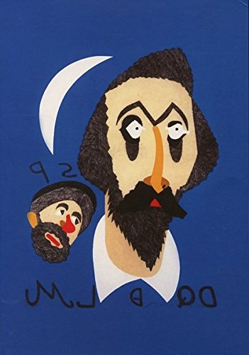 Don Quijote de la Mancha. Edicion del Instituto Cervantes 1605-2005. Dirigida por Francisco Rico con la colaboracion de Joaquin Forradellas. Estudio preliminar de Fernando Lazaro Carreter. 2 Vol. - Cervantes, Miguel de