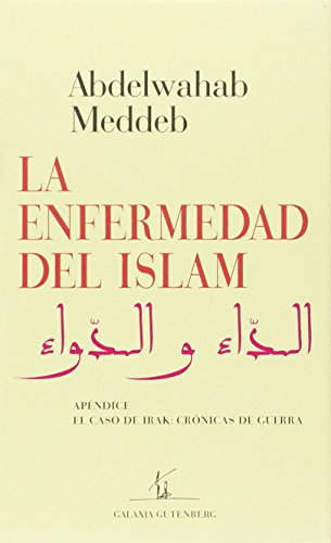 9788481094381: La enfermedad del Islam/ The disease of Islam (Spanish Edition)