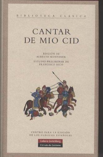 9788481096156: Cantar de Mio Cid (Clásicos)
