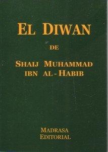 9788481443226: El diw�n