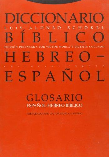 9788481643190: Glosario Español - Hebreo Biblico