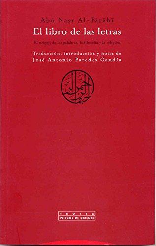 9788481647181: El libro de las letras
