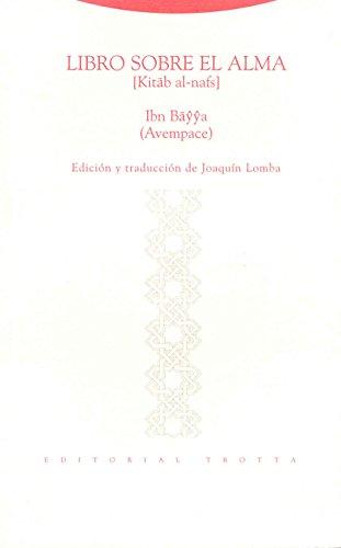9788481649475: Libro Sobre El Alma (Al-Andalus. Textos y Estudios)