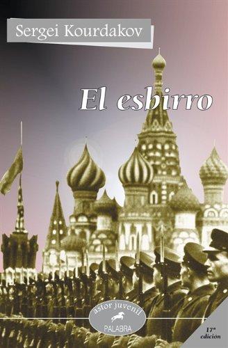 9788482396675: El esbirro