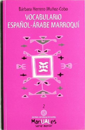 9788482401126: VOCAB.BASICO ESPAÑOL-ARABE MARROQUI