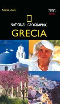 9788482984278: ATENAS Y GRECIA - GUIA AUDI