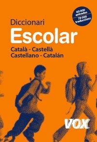 9788483329641: Diccionari Escolar Català-Castellà / Castellano-Catalán (Vox - Lengua Catalana - Diccionarios Escolares)