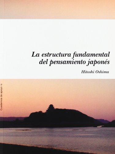 9788483440148: La estructura fundamental del pensamiento japonés