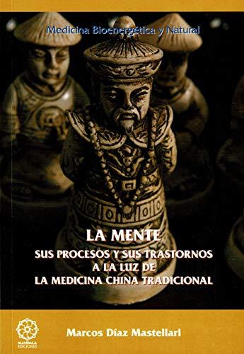 La mente: Marcos Díaz Mastellari