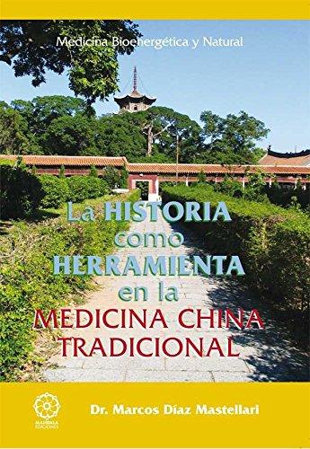 LA HISTORIA COMO HERRAMIENTA EN LA MEDICINA: DÍAZ MASTELLARI, MARCOS.