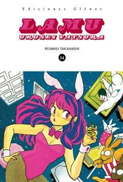 9788483571231: Lamu 14: Urusei Yatsura (Big Manga)