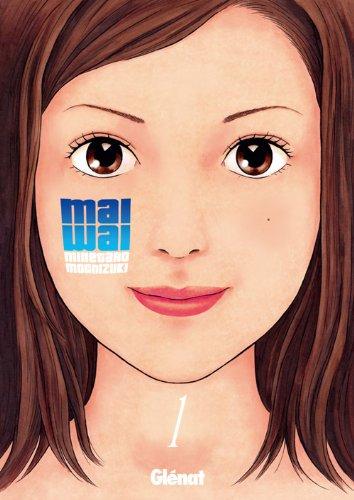 9788483572214: Maiwai, Vol. 1 (Spanish Edition)