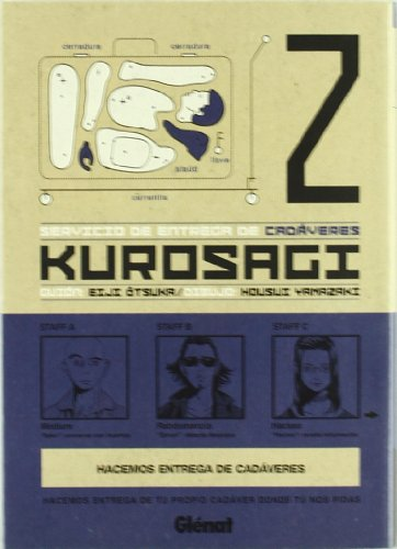 9788483572276: The Kurosagi Corpse Delivery Service, Vol. 2 (Spanish Edition)