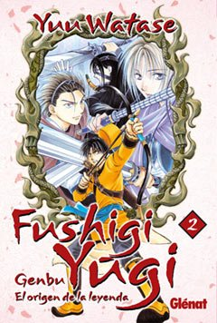 9788483572368: Fushigi Yûgi: Genbu 2: El origen de la leyenda (Shojo Manga)