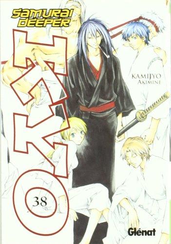 9788483572528: Samurai Deeper Kyo 38 (Spanish Edition)