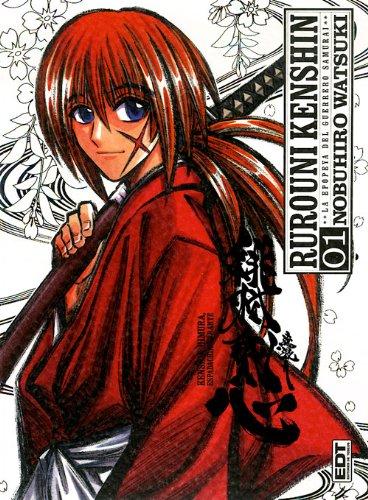 9788483575192: Rurouni Kenshin 1 (Spanish Edition)
