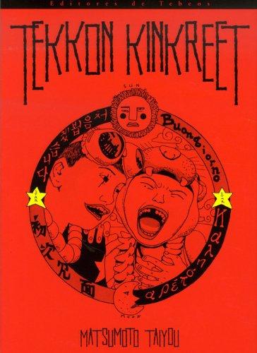 9788483576939: Tekkon Kinkreet (Seinen Manga) (Spanish Edition)
