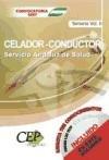 9788483687284: TEMARIO VOL. II. OPOSICIONES CELADOR-CONDUCTOR. SERVICIO ANDALUZ DE SALUD (SAS)
