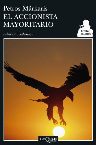 9788483830406: El accionista mayoritario (Andanzas)