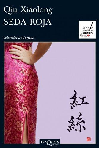 Seda roja: QIU, Xiaolong