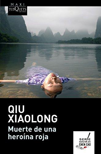 9788483838341: Muerte de una heroína roja (Qiu Xiaolong)