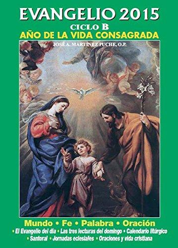 Comentario al Evangelio según San Juan. Tomo: Santo Tomás de