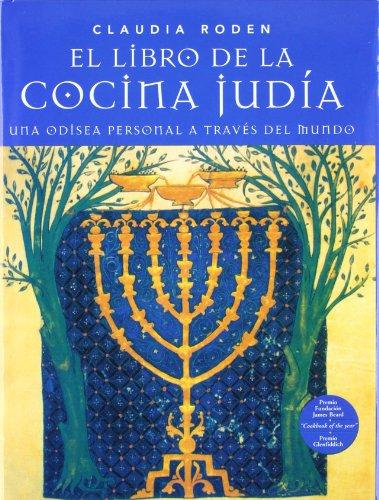 9788484180593: El Libro de La Cocina Judia (Spanish Edition)