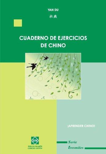 9788484258469: CUADERNO DE EJERCICIOS DE CHINO APRENDER CHINO
