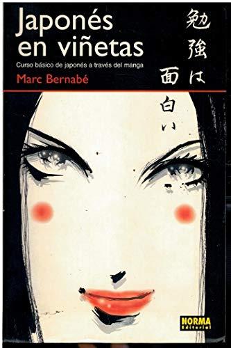 Japones En Vinetas: Curso Basico De Japones: Marc Bernabe