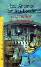 Los reinos de Artemón: Ramírez Lozano, José