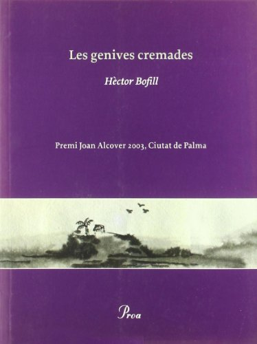 9788484377498: Les genives cremades