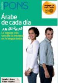 9788484434603: Árabe de cada día + CD MP3 (Pons - De Cada Dia)