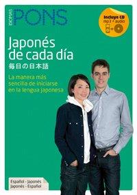 9788484435792: Japonés de cada día CdMp3, nueva edición (Pons - De Cada Dia)