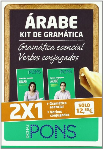 9788484437864: Kit de gramática ÁRABE. Gramatica esencial + Verbos conjugados