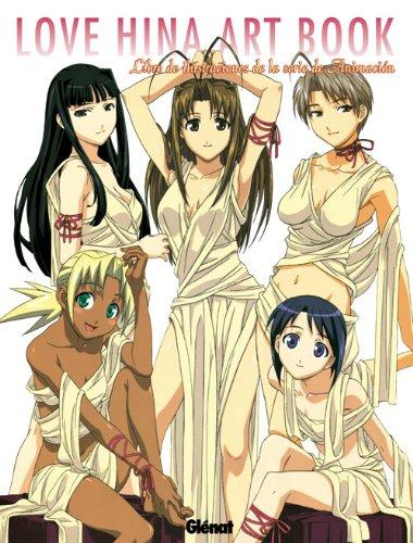 9788484494225: Love Hina artbook 1 (Shonen Manga)
