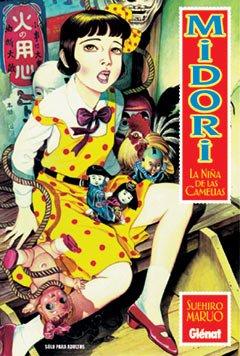 9788484494232: Midori 1: La niña de las camelias (Suehiro Maruo)