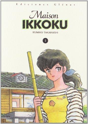 9788484495192: Maison Ikkoku 1 (Spanish Edition)