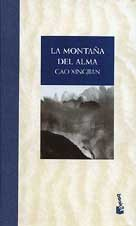 9788484539681: La montaña del alma