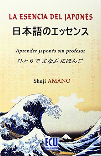 9788484547419: La esencia del japonés : aprender japonés sin profesor