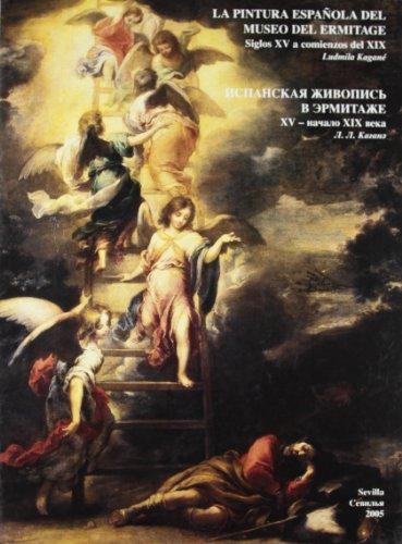 La pintura española del Museo del Ermitage: Kagané, Ludmila