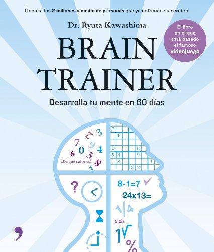 9788484606314: Brain Trainer