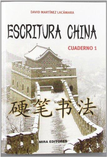 9788484654087: Escritura china: cuaderno 1