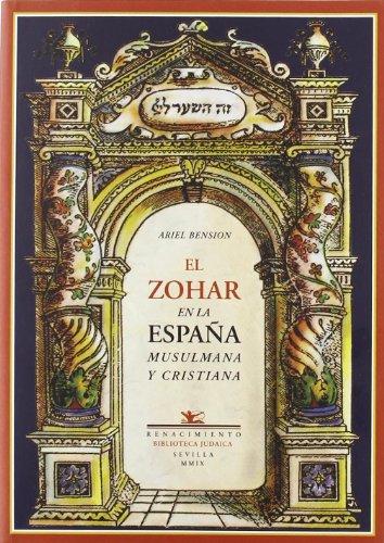 9788484724889: El Zohar en la Espana musulmana y cristiana