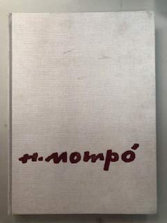 9788485094974: MANUEL HERNANDEZ MOMPO