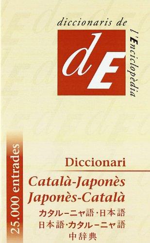 Diccionari Basic Catala-Japones Japones-Catala.: Albert Torres I Graell.